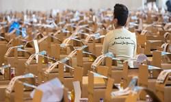 تداوم نهضت سپاه و بسیج در کمک به محرومین/ توزیع ۱۰۰ هزار بسته غذایی در گام اول مرحله سوم کمک مومنانه در خوزستان