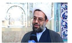 پخش برنامههای حرم حضرت معصومه(س) در ماه رمضان از رسانه ملی
