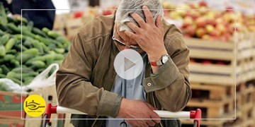 سرخط فارس| نسخه همیشگی مسئولین: نخرید!