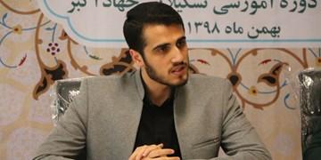 تاسیس مرکز نیکوکاری امام حسن عسکری(ع) برای رفع نیازهای مادی دانشجویان و مردم