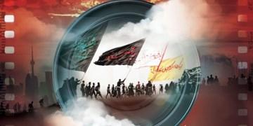 جشنواره بینالمللی تولیدات اربعین برگزار میشود