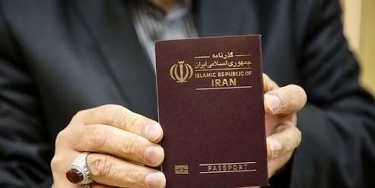 اعتبار پاسپورت ایرانی | سفر به عراق یا ماداگاسکار؟