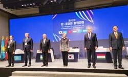 «دوشنبه» میزبان چهاردهمین همایش همکاری «آسیای مرکزی – کره جنوبی»