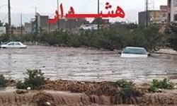 اخطار وقوع سیلاب و عدم تردد در محدوده رودخانه ها و مسیل ها /رهاسازی آب سدکوثر گچساران
