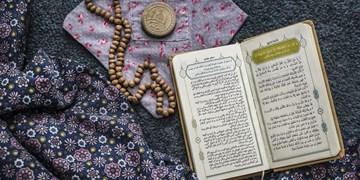 قرائت سراسری دعای توسل روز جمعه در تهران برگزار میشود