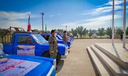 توزیع ۸۰۰ هزار بسته معیشتی در خوزستان توسط بسیج سازندگی