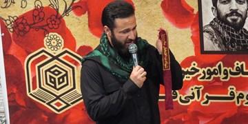 منتخبین جشنواره فیلم مقاومت در شهرکرد تجلیل شدند