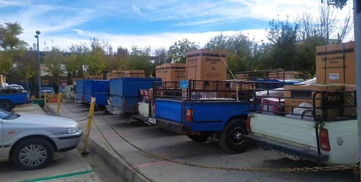 اهدای ۱۰۰ سری جهیزیه به نوعروسان و توزیع همزمان ۳ هزار بسته معیشتی در ایلام + فیلم و عکس