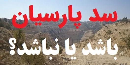 فارس من| ساخت بیمارستان شهرستان رستم پیگیری میشود
