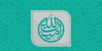 ویژه برنامه تلویزیونی «امینالله» روی آنتن شبکه سه سیما