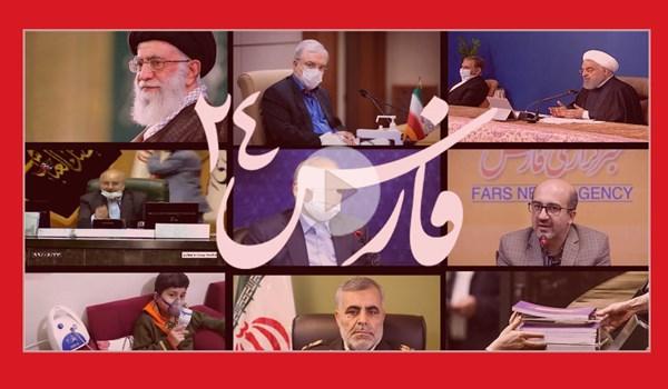 از شرط روحانی برای بایدن تا واکسن کرونا برای ایرانیان