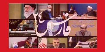 فارس۲۴| از شرط روحانی برای بایدن تا واکسن کرونا برای ایرانیان