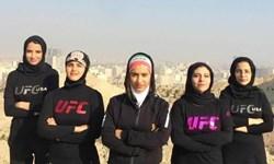 دختران رزمیکار قم از ووینام ایران 5 مدال گرفتند