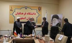سرپرست جدید دانشگاه فرهنگیان اصفهان معرفی شد