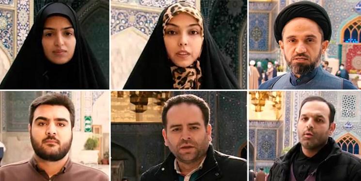 شعرخوانی 6 شاعر جوان در حرم بانوی کریمه + فیلم