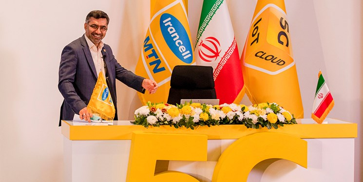 مدیرعامل ایرانسل: 118 اپراتور در 59 کشور، 5G را در شبکه خود مستقر کردهاند