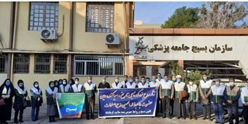 اجرای ویزیت رایگان طرح شهید رهنمون به همراه توزیع بستههای بهداشتی در کرمانشاه