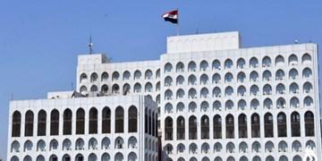 افزایش انتقادها از وزارت خارجه عراق برای محکوم کردن حمله موشکی به آرامکو