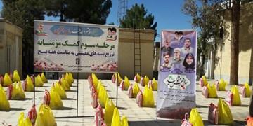 کمک مؤمنانه؛ توزیع 2 هزار بسته معیشتی توسط ناحیه بسیج حضرت امیرالمؤمنین کرمان