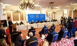«بیشکک» میزبان کنفرانس