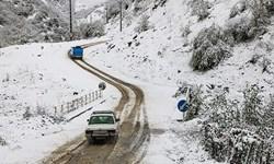 بارش برف و باران در جادههای ۲۳ استان