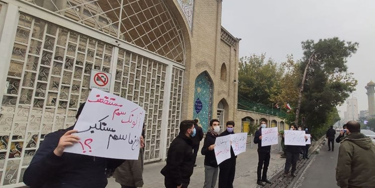 تجمع تشکلهای دانشجویی در اعتراض به تخریب خانه بانوی بندرعباسی