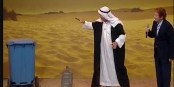 فیلم | تلویزیون رژیم صهیونیستی امارات را به سخره گرفت