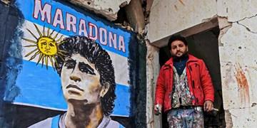 اقدام جالب هنرمند سوری برای تکریم مارادونا+عکس