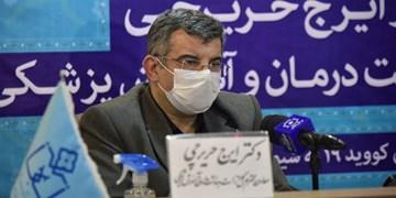 سفر معاون کل وزارت بهداشت به زنجان