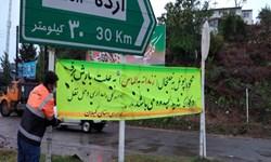 گزارش فارس از وضعیت بارشها در گیلان/پونل به خلخال مسدود شد