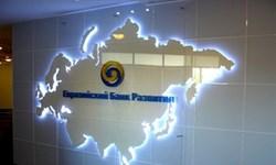 پیشبینی رشد 6 درصدی اقتصاد تاجیکستان در سال آینده