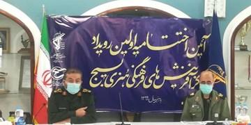 رتبه برتر سازمان بسیج به معاونت فرهنگی بوشهر رسید