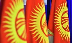 کاهش رشد اقتصاد قرقیزستان در سال 2020