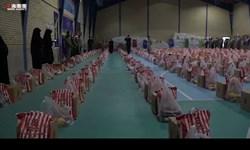 فیلم| توزیع ۵ هزار بسته معیشتی کمک مومنانه در بیجار