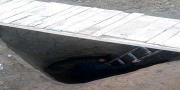 ماجرای تونل 7 متری در پشت بازار طلافروشان عجب شیر