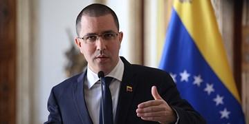 ونزوئلا ترور دانشمند هستهای ایران را محکوم کرد