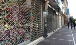 اجرای محدودیتهای کرونایی در آذربایجانغربی عرصه را برای کرونا تنگ کرد