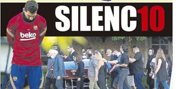نگاهی به مطبوعات اسپانیا | سکوت مسی برای مارادونا ؛ پسران طلایی بارسلونا