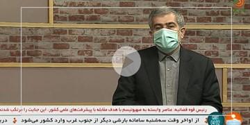 عباسی:برنامه ترور شهید فخری زاده به دهه هشتاد بر می گردد