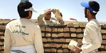 محرومیتزدایی در مناطق مرزی توسط بنیاد مستضعفان انقلاب اسلامی انجام میشود