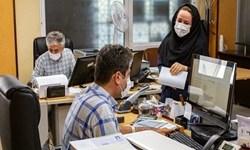 تعطیلی ادارات استان ایلام در دستور کار نیست