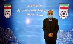اسلامیان: هیچ اهمالی در قرارداد ویلموتس نشد/ فدراسیون و سرخابیها نمیتوانند درآمد اصلیشان را وصول کنند