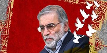 گفتوگوی وزیر آموزش و پرورش با خانواده شهید فخریزاده/ اراده نوجوانان کشورمان در ادامه راه شهید فخریزاده استوارتر شده است