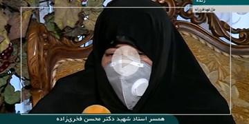 همسر شهید فخریزاده: نگذارید خون شهید پایمال شود