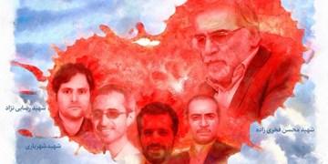 محکومیت ترور شهید فخری زاده از سوی نهادهای حوزوی و انقلابی
