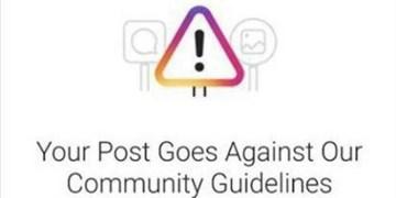 اینستاگرام حذف مطالب مربوط به «شهید فخریزاده» را هم آغاز کرد
