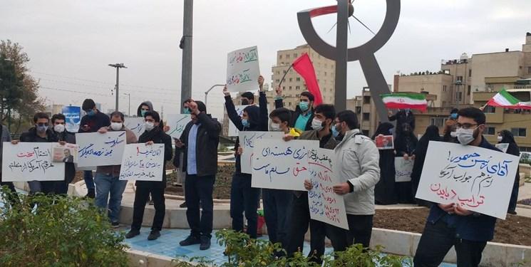 تجمع دانشجویان در محکومیت ترور شهید فخریزاده | قلوب سوخته ملت ایران جز با انتقام از قاتلین شهید آرام نمیگیرد
