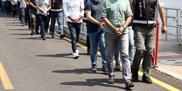 حداقل ۲۲ داعشی در مرکز ترکیه بازداشت شدند