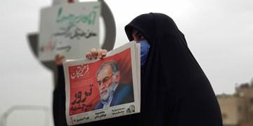 تجمع دانشجویان و مردم مقابل مجلس | درخواست برای گرفتن انتقام از عاملان ترور شهید فخریزاده