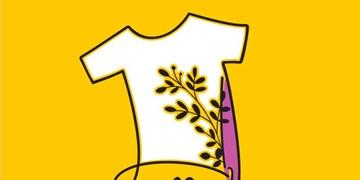 فراخوان سومین جشنواره ملی لباس کودک و نوجوان/ حرفهای شدن به علاوه سلامت